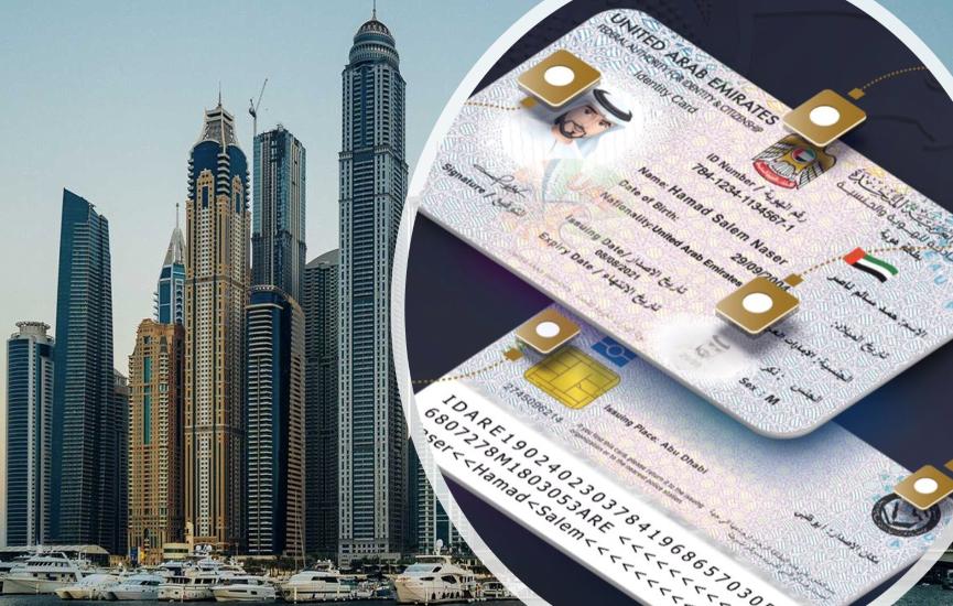 e-emirates-id