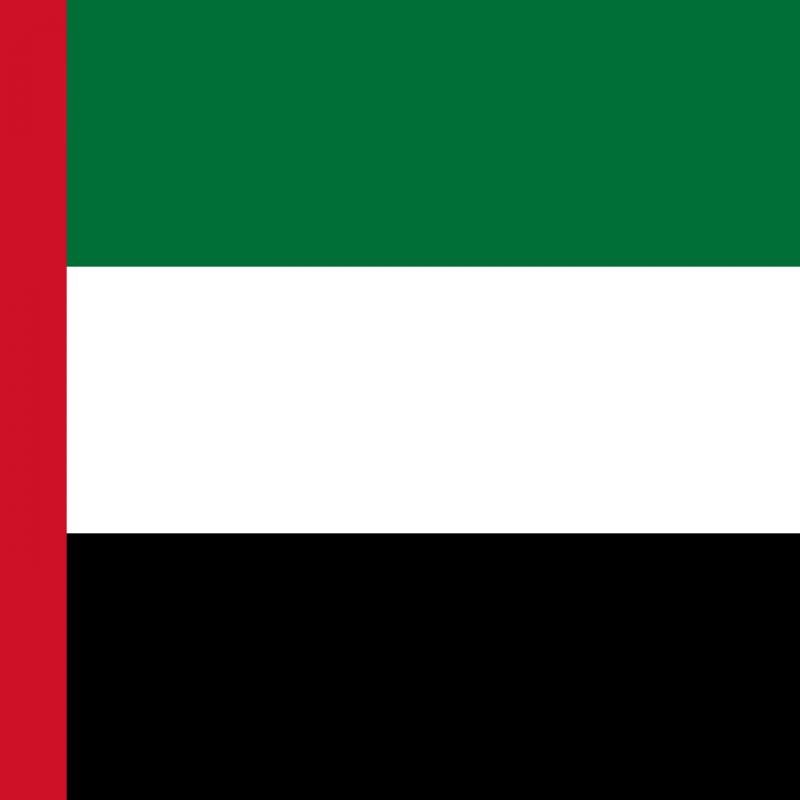 emiratos-arabes-unidos1